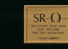 STAX_SR-Omega_1_0_Front