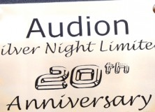 Audion_Silver_Night_Anniversary_300B_012_HiFi Philosophy