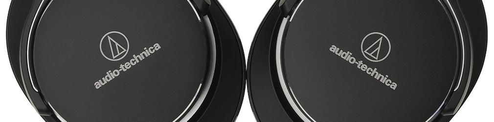 Newsy: Audio-Technica ATH-MSR7 w wersji z tłumieniem otoczenia