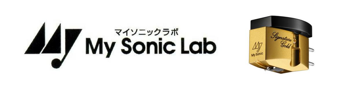 Newsy: Wkładki My Sonic Lab dostępne w Polsce
