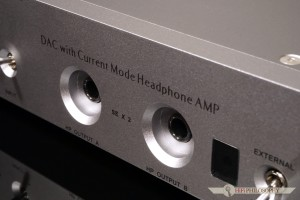 CMA 600i to nowoczesny wzmacniacz słuchawkowy z sekcją DAC.