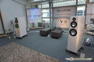 Munich High End 2017 HiFi Philosophy 100
