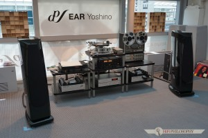 Munich High End 2017 HiFi Philosophy 126