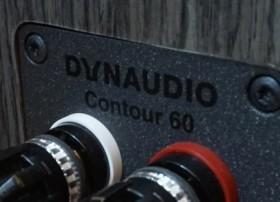 Dynaudio Contour 60 HiFi Philosophy 001 (4)